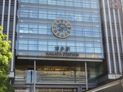 2020OCT「JAL楽パック九州一人旅」(6_みんなの九州きっぷ_博多)