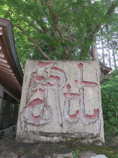 滋賀県の足跡・2017比叡山~1986は子供達と彦根城と永源寺~半世紀前の奥琵琶湖巡りは一人旅