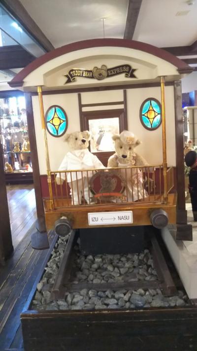 伊豆テディベアミュージアム  可愛い熊さん達とトトロに会えて感激