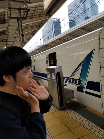 こんな時期に…名古屋