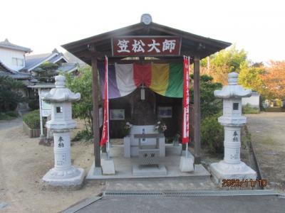 四国霊場最後の巡礼(18)第七十二番札所曼荼羅寺へ。