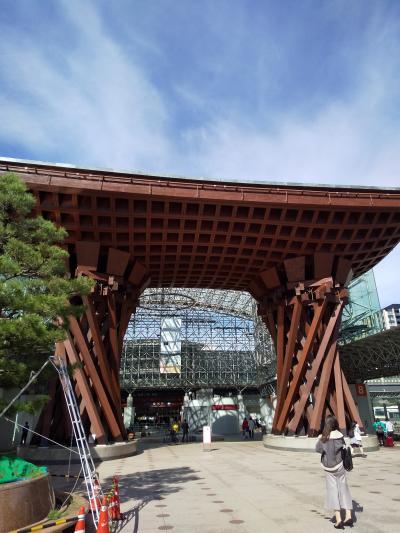 金沢・和倉温泉の旅(1)「あえの風」に泊まってみた
