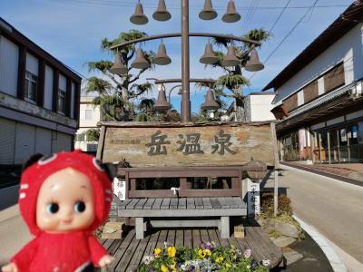 Go to岳温泉