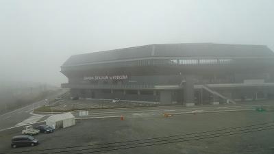 GoToトラベルで京都へ(02) 大阪に集合し、観光バスで亀岡へ 下巻。