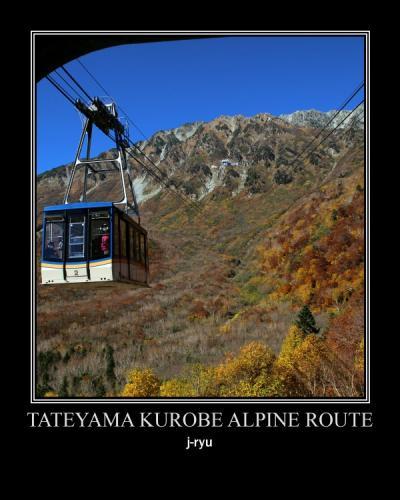 ◆Go To Travel~錦秋の立山黒部アルペンルート ~黒部平編