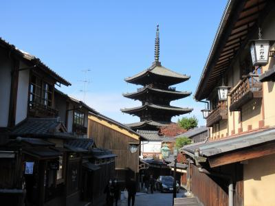 京都ぶらり旅 №1