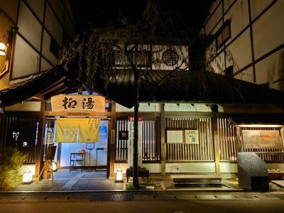 恒例!カニを食べに行こうと城崎温泉。そして紅葉狩り京都観光。(1)城崎温泉