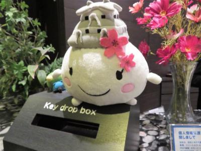 姫路・鯖江レッサーパンダ遠征~公共交通機関では9ヶ月ぶり(2)2度目の姫路泊も白鷺の湯ドーミーイン姫路&優雅な姫路城をいろんなアングルから