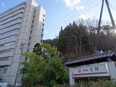 2020年12/1~1泊(^_-)新幹線50%off+無料バス+GOTO35%☆鳴子温泉リーズナブル