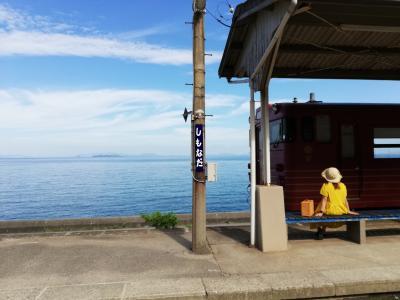 楽しい乗り物に乗ろう! 「四国満喫きっぷでオレンジフェリー&伊予灘ものがたり」 ~大阪&愛媛~