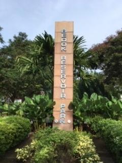 シンガポール東部ベドック貯水池公園