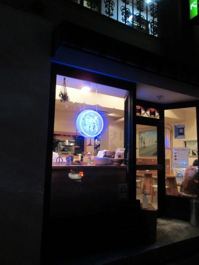ランチde世界旅行ー9の4 ベトナム(夕ご飯)