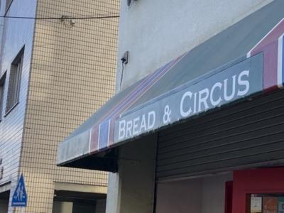 「ちょっとパンと豆腐を買いに湯河原へ」もちろん温泉もあります