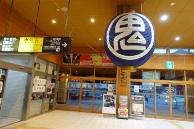 コロナでクルナと言われても、乗りたかった野岩・会津鉄道と福島空港。約束の地への章-1③