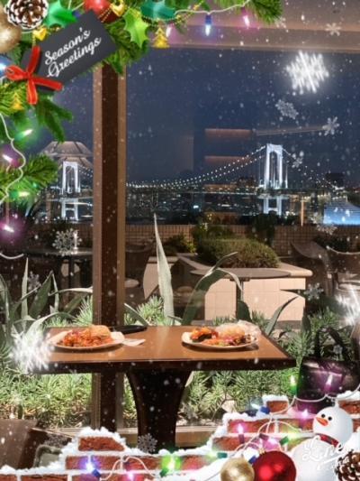 2020年「2人合わせて132歳 結婚38周年記念 第4弾・・・ホテルステイ」ヒルトン・東京・お台場②