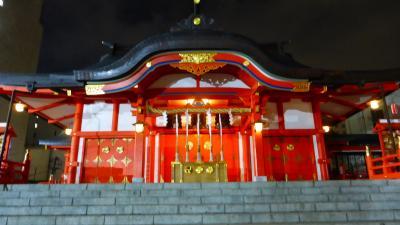 GoToトラベル 東京1泊2日旅【新宿ゴールデン街など散策&「花園神社」参拝編】