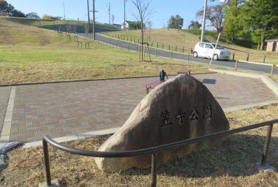 2020秋、見晴台考古資料館(1/6):11月3日(1):笠寺公園、見晴台遺跡、弥生遺跡、考古資料館、出土品展示