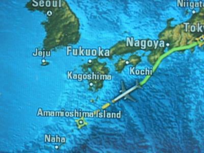 奄美大島への旅 乗り物編1