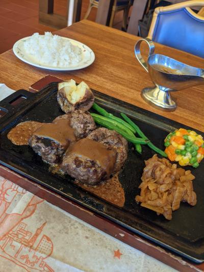 神奈川のハンバーグステーキ ハングリータイガー