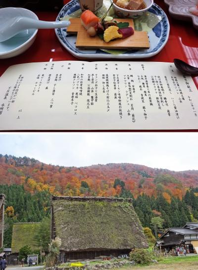 Go Toトラベルその①:下呂温泉水明館と和倉温泉加賀屋ツアー。水明館はお風呂巡りに忙しく~