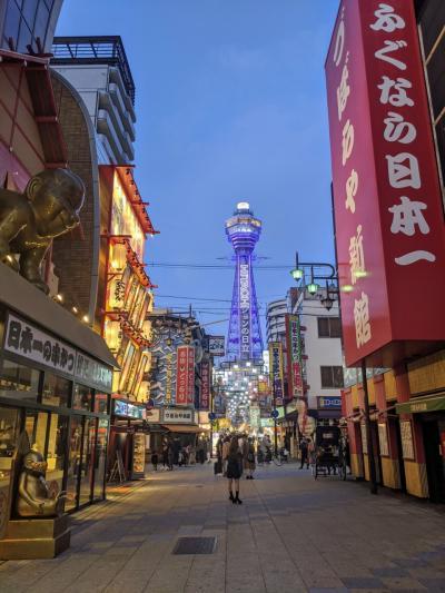 Go toバラマキ政策に便乗の旅、第3弾!夜は大阪で食い倒れ!