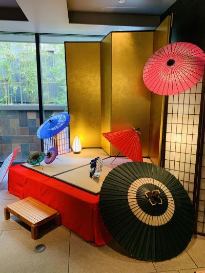 秋の京都旅行-2