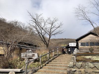 那須温泉の白濁の湯は最高!