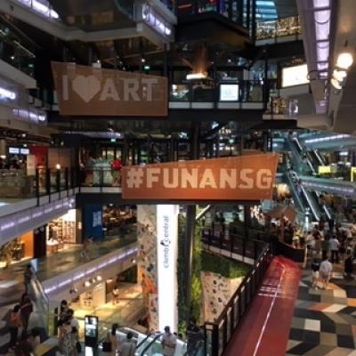 シンガポールのデジタル系ショッピングセンター(フナンモール)