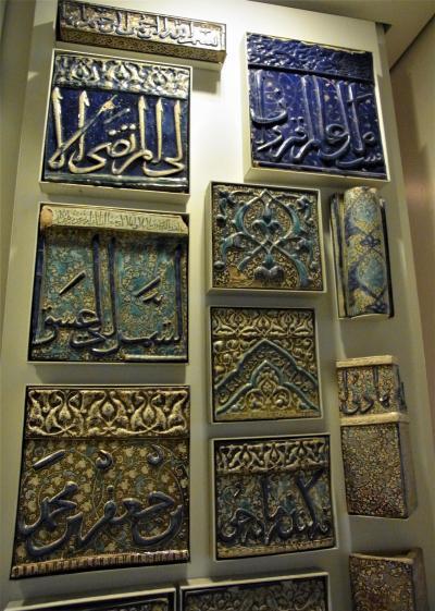 大英博物館(2013年)-イスラム世界ー