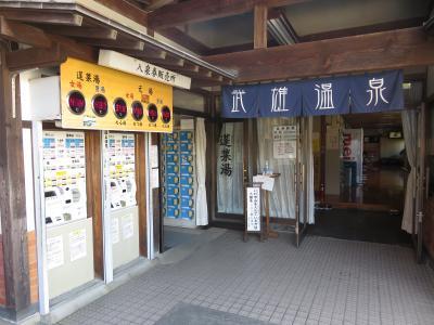 2020OCT「JAL楽パック九州一人旅」(8_みんなの九州きっぷ_武雄温泉【温泉②】)