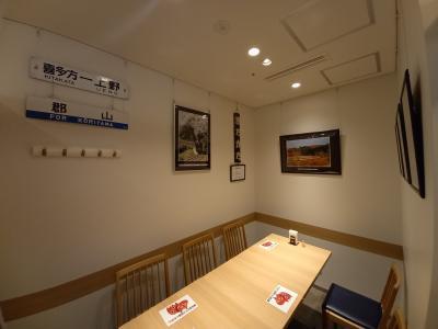 もりっしゅS-PAL郡山さんで、故郷、福島を堪能する旅