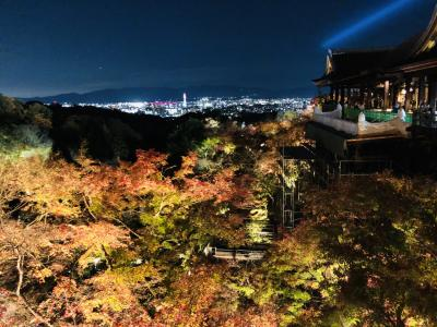 BANSHŪ IN 京都  その2