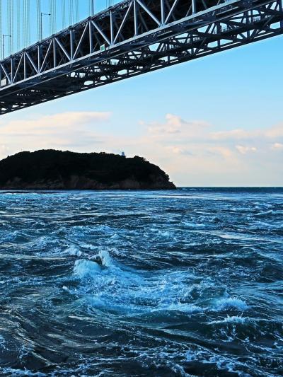 鳴門-1 うずしお観潮船a 小型水中観潮船 アクアレディ 14:15出航 ☆大潮の大鳴門橋下で