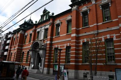 文化博物館別館は旧日銀京都支店