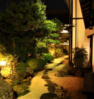 萩の迎賓館・常茂恵  宿泊記