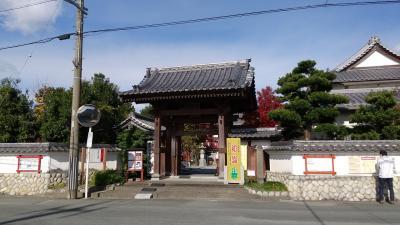 「麒麟がくる」藤吉郎ゆかりの頭陀寺と松下屋敷跡