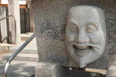 関西散歩記~2020 大阪・松原市編~