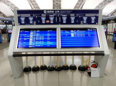 関西空港近況