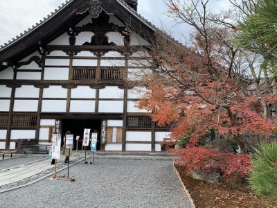 初冬の京都その2 嵐山編 天龍寺・パンとエスプレッソと嵐山庭園と・二尊院など