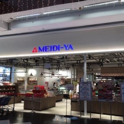 シンガポール高級ホテルエリアに明治屋スーパーマーケット開店