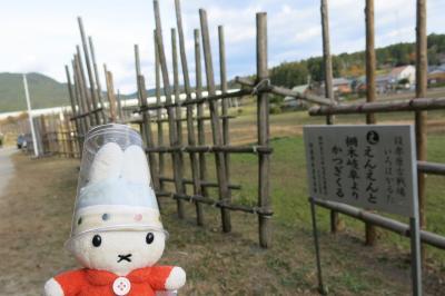 グーちゃん、忘年合宿で湯谷温泉へ行く!(歴史は繰り返す!首を洗って出直せ!編)