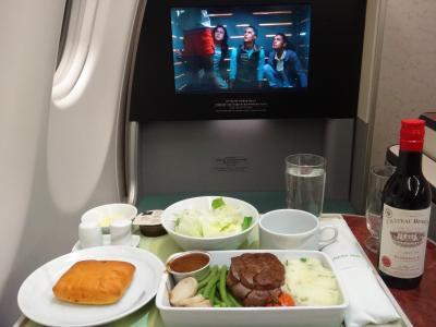 ソウル⑯大韓航空KE001便(仁川空港-成田空港間)ビジネスクラス搭乗記★機内食♪デルタ航空のスカイマイルを使い、大韓航空の特典航空券を利用
