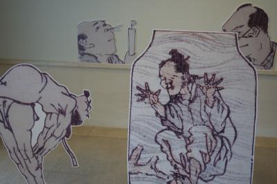 20201216-2 広島 広島県立美術館の北斎漫画展、と、縮景園