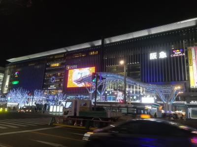 GoToトラベルで福岡グルメ三昧旅行記