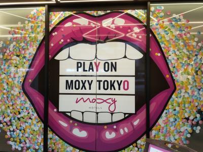 錦糸町でマリオット修行「モクシー東京錦糸町」