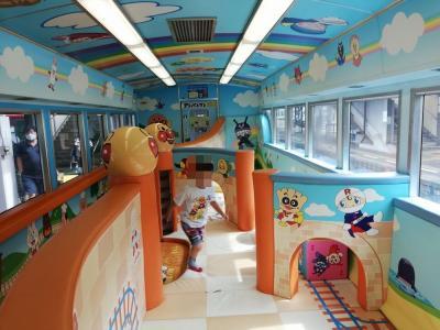 楽しい乗り物に乗ろう! 「ゆうゆうアンパンマンカー&南海フェリー」 ~徳島&和歌山~