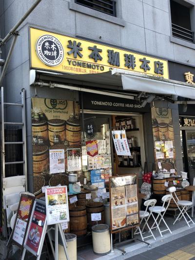 築地発のコーヒー店「米本珈琲 本店」~まだあったジョン・レノンが利用していた銀座・築地界隈の喫茶店~