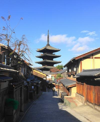 秋の京都散策とグルメ:前編