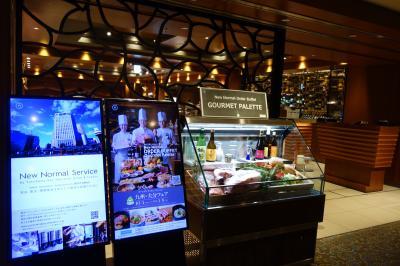 横浜ベイシェラトンホテル1泊2食~コンパスのオーダーブッフェディナー&朝食ブッフェで食べ過ぎた!!