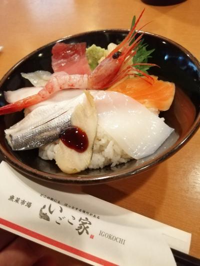 出張も旅行?ついでにグルメ!「出張ついでに旅行」なんて言う余裕はないけど、名古屋に行ったよ。